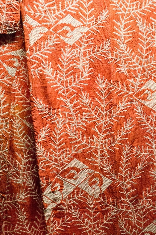 Konjaku Nishimura Tekstil