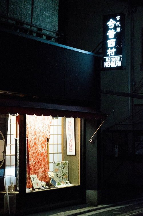 Konjaku Nishimura