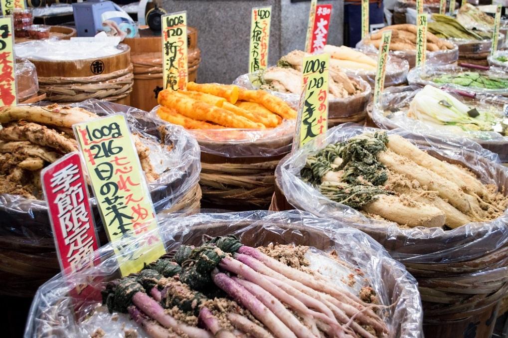 Matmarked i Kyoto